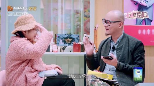 《婚前21天》何雯娜婉拒婆婆夹菜 傅首尔老刘踩点婚庆市场