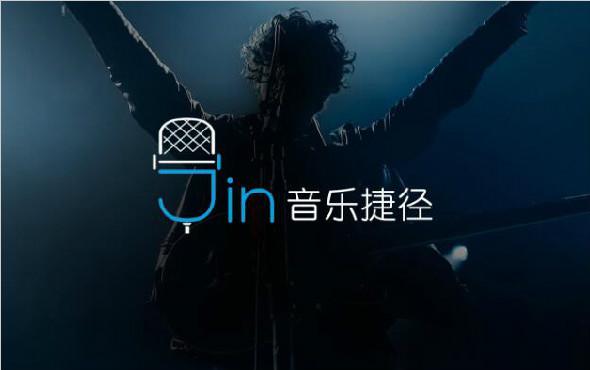 音乐人发布快捷方式!销售全球 大数据智能分析告诉你歌迷在哪里