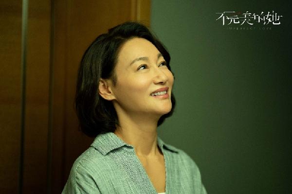 惠英红《不完美的她》正在热播 诠释女性力量