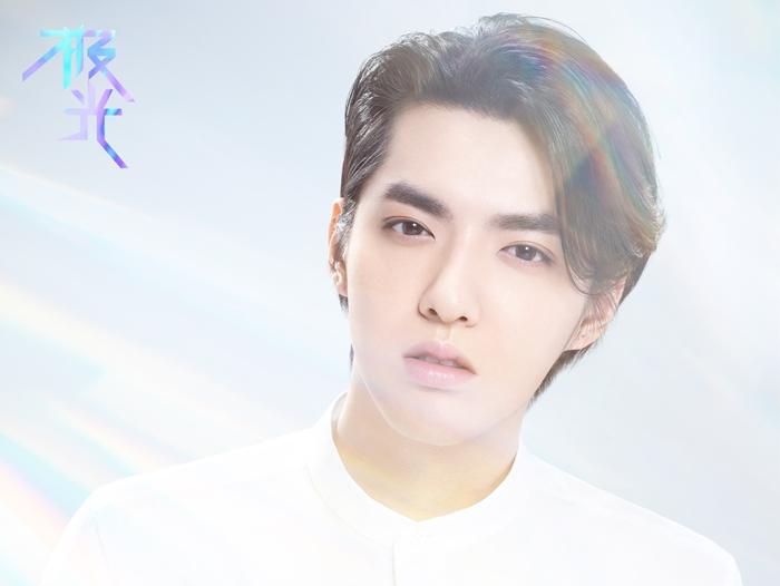 吴亦凡2020全新EP 第一道《极光》闪耀先行