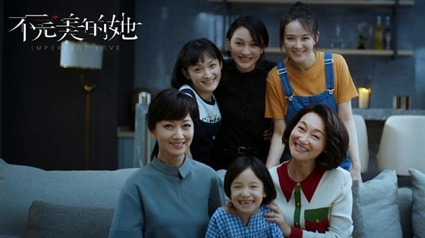 《不完美的她》会员收官 刘白沙饰元气少女获认可
