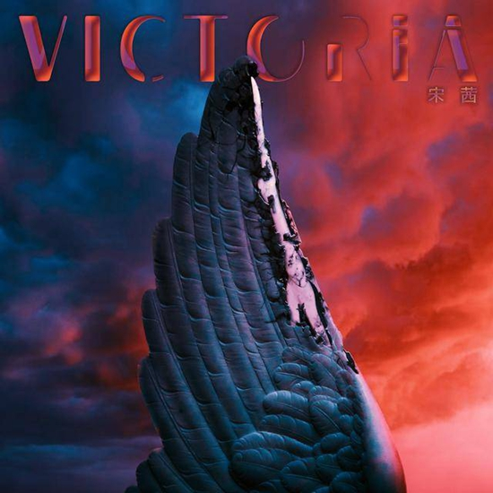 宋茜首张同名专辑《VICTORIA》概念封面海报公开 挑战自我绚烈蜕变化骨成翼