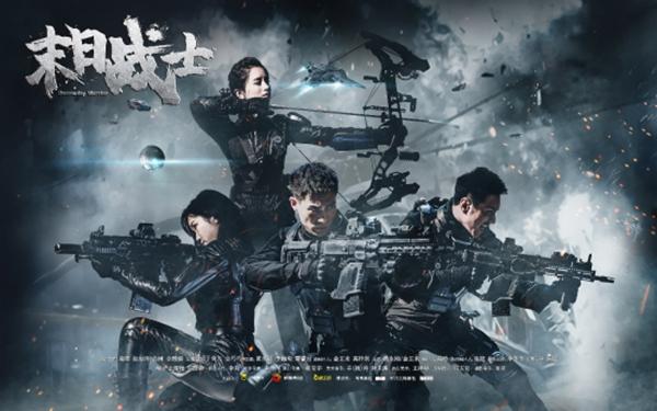 科幻巨制电影《末日战士》今日开机,顶级团队掀起极致视效新浪潮