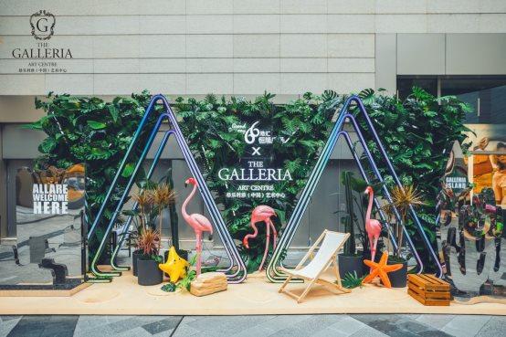 格乐利雅艺术中心进阶时尚新体验 概念快闪亮相港汇恒隆成文化地标新宠