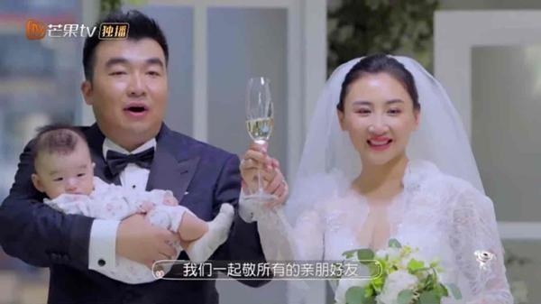 《婚前21天》何雯娜梁超特殊云婚礼获赞 李嘉铭刘泳希婚礼戳泪点