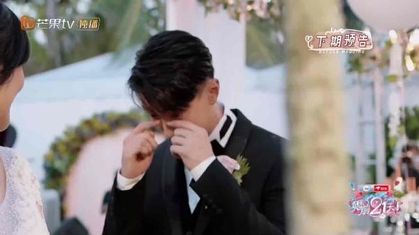 《婚前21天》吴尊婚礼现场激动落泪 傅首尔婚礼上与岳岳热舞