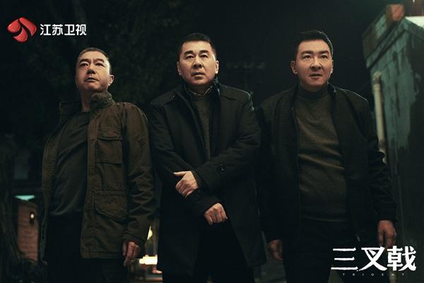 """《三叉戟》带火""""披荆斩棘的叔叔们"""",导演刘海波解析中年大叔的""""成团""""秘籍"""