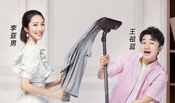 《做家务的男人》第二季官宣王祖蓝夫妇恩爱上线合体撒糖