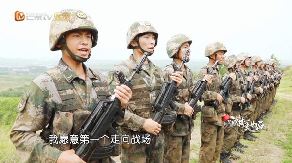 """《战旗美如画》讲述""""平型关大战突击连""""最小战士刘鑫的故事"""