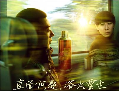 李岷城任素汐演绎小人物百态《通往春天的列车》预售全面开启