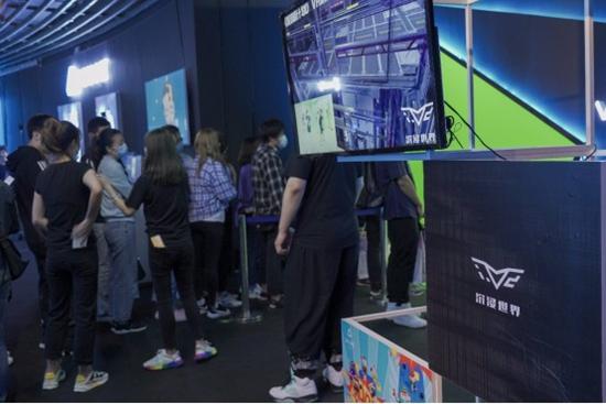沉浸世界携VR大空间亮相北京国际游戏创新大会