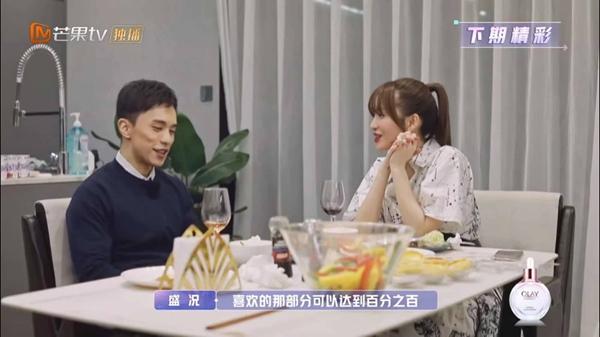 """《女儿3》金莎为盛况首下厨 于家翊""""王炸""""告白张豆豆"""