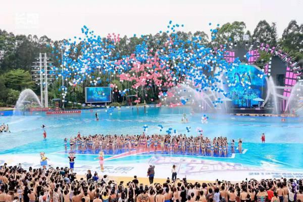 """来长隆,放开玩 """"全球必去""""的长隆水上乐园4月17日年度开园啦!"""