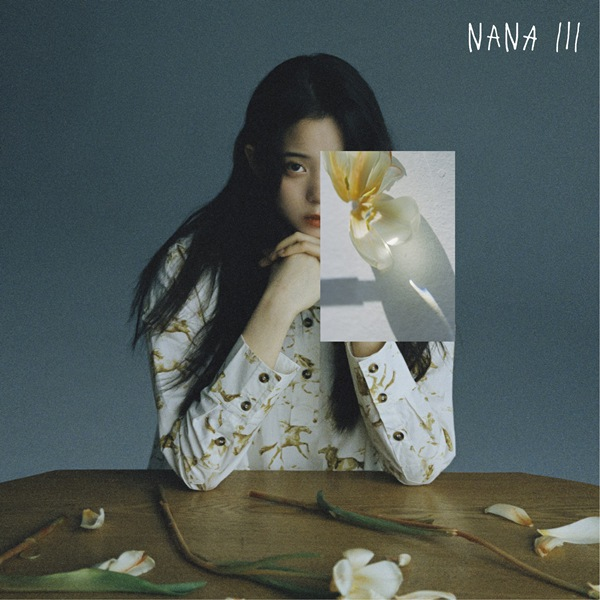 欧阳娜娜音乐计划第三篇章《NANA III》正式上线