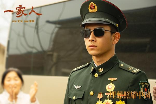 陈若轩《理想照耀中国》细腻演技备受好评