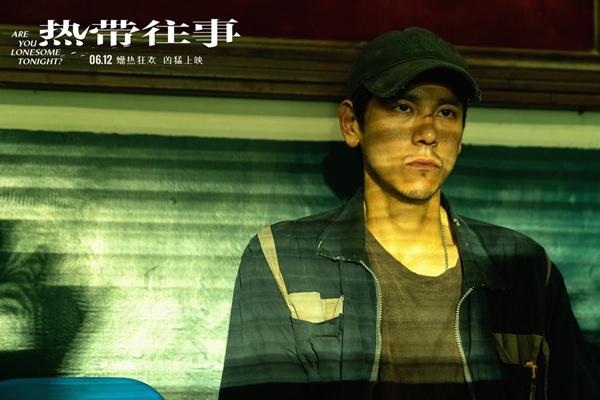 """《热带往事》发阵容特辑  彭于晏张艾嘉爆料""""为何而来"""""""