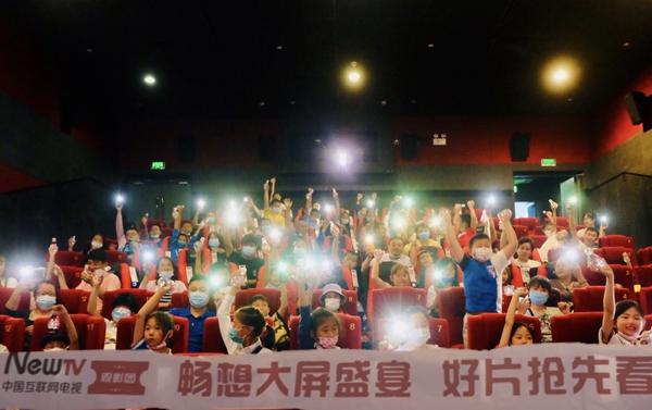 合家欢动画电影《饮料超人》儿童节点映口碑爆棚  全家一起端午必看