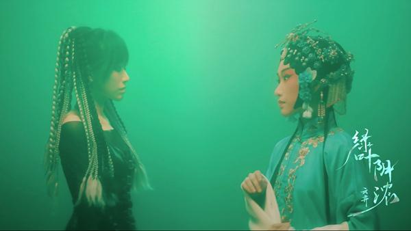 云卉新歌《绿叶阴浓》获好评 赛博朋克融合戏剧 创造国潮音乐新表达