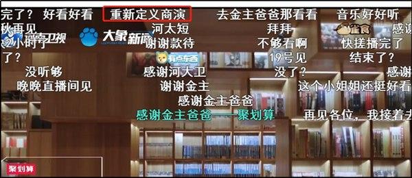 """被称作人类高质量商演,河南卫视神马奇妙夜这回""""巨划算"""""""